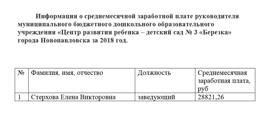 2019-03-14_16-52-22